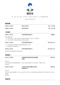 土木/土建/结构工程师求职简历范文