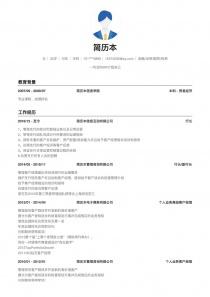 金融/证券/期货/投资空白简历模板下载word格式