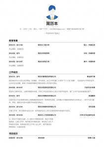 儲備干部/培訓生/實習生word簡歷模板