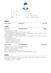 英语翻译/会务经理/主管/网站编辑简历模板