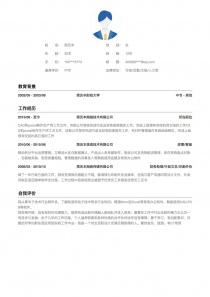 行政/后勤/文秘/人力资源/技工/操作工简历模板