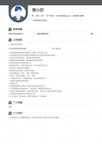 優秀的財務/審計/稅務個人簡歷模板下載word格式