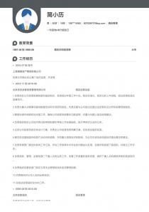 酒店管理免费简历模板下载word格式
