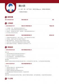网页设计/制作/美工完整免费简历模板