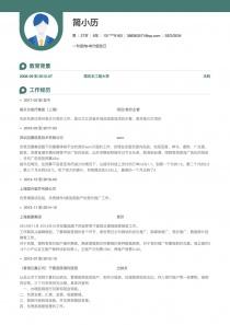 SEO/SEM电子版word简历模板