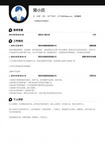 英语翻译个人简历模板免费下载