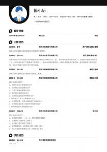 房产项目配套工程师空白简历模板下载