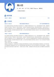 最新生产计划/物料管理(PMC)电子版免费简历模板制作