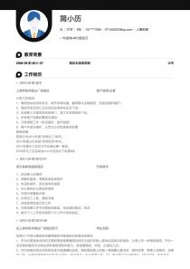 人事助理免费简历模板下载word格式