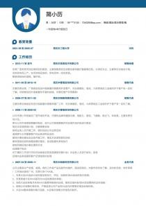 商超/酒店/娱乐管理/服务电子版免费简历模板