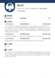 贸易/外贸专员/助理招聘简历模板下载