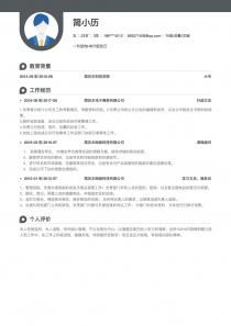 最新行政/后勤/文秘电子版word简历模板制作