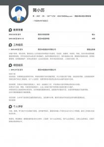 商超/酒店/娱乐管理/服务电子版简历模板下载word格式