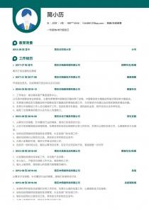 網絡/在線銷售找工作word簡歷模板
