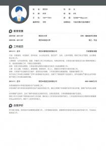 行政/后勤/文秘/销售行政/商务简历