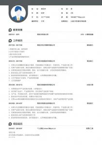 UI设计师/顾问/网店美工简历模板