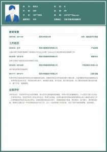 记者/采编/网站编辑/其他简历模板