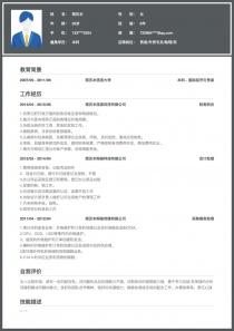 贸易/外贸专员/助理/采购简历模板