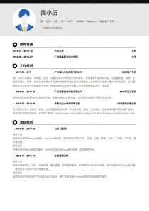 network推广专员personal简历模板download