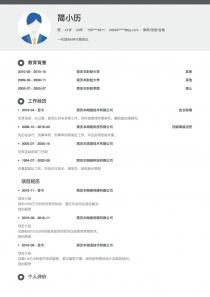 律师/法务/合规找工作word简历模板制作
