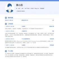导演/编导找工作简历模板下载word格式