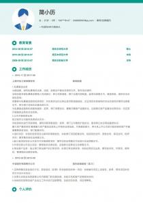 律师/法律顾问简历模板下载word格式
