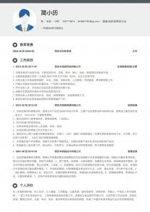 服装/纺织/皮革设计/生产word简历模板
