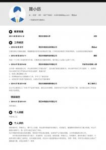 商品ad简历模板下载