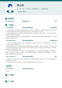 第6页 互联网 电子商务行业简历模板 简历本