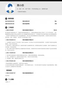 投资银行业务免费简历模板下载word格式