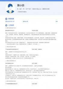 建筑机电工程师简历模板下载word格式