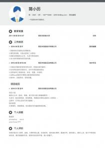 网站编辑招聘简历模板下载word格式