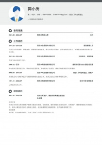 综合门诊/全科医生免费简历模板下载word格式
