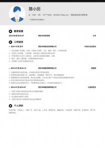 最新商超/酒店/娱乐管理/服务个人简历模板下载word格式