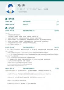 最新物流/仓储电子版简历模板下载word格式