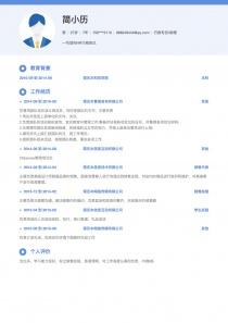 2017最新行政专员/助理找工作简历模板下载word格式
