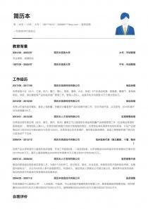 医药招商个人简历模板下载word格式