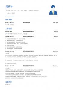 SEO/SEM招聘求職簡歷模板制作