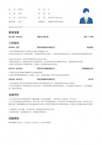 互联网产品专员/助理简历