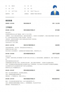 network推广经理/主管/培训讲师/大客户管理简历模板