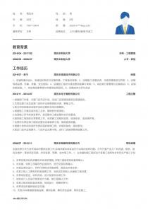 土木/工程建筑Word简历模板