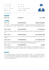 管理系student 党支部宣传委员简历模板