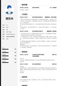 健身/美体/舞蹈教练简历模板下载word格式