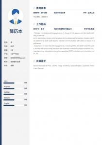 投资银行业务空白免费简历模板