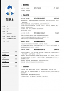 影视/媒体/出版/印刷电子版个人简历模板样本