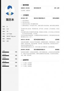 律师/法律顾问电子版免费简历模板下载