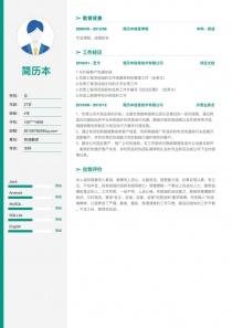 优秀的英语翻译简历模板download