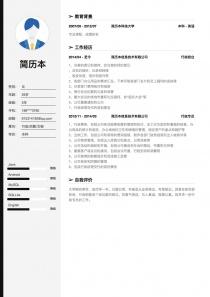 2017最新行政/后勤/文秘找工作個人簡歷模板下載word格式