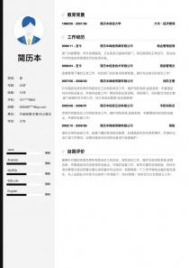 物业管理经理简历模板免费下载