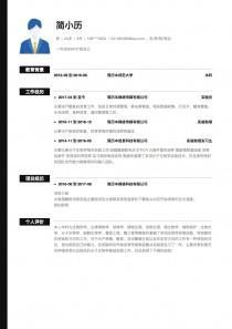 农/林/牧/渔业免费简历模板